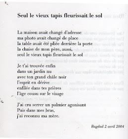 El Establo De Pegaso Poema De Salah Al Hamdani