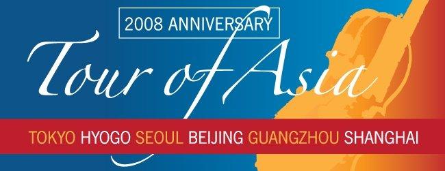 Philadelphia Orchestra Anniversary Tour of Asia 2008