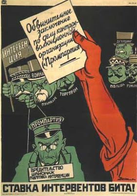 Плакат Ставка интервентов бита! Обвинительное заключение по делу контрреволюционной организации (Промпартия). Ставка интервентов бита!