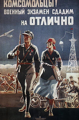 Плакат Военный экзамен сдадим на отлично! Комсомольцы! Военный экзамен сдадим на отлично