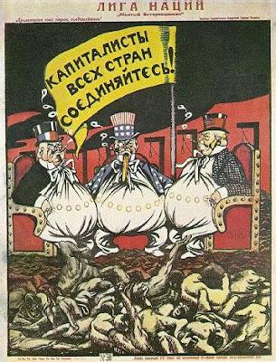 Плакат Капиталисты всех стран, соединяйтесь! Лига наций - Желтый Интернационал. Капиталисты всех стран, соединяйтесь!
