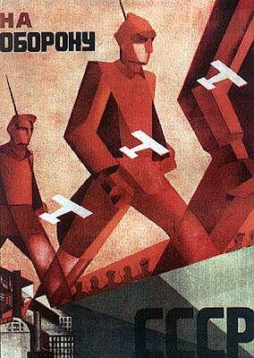 Плакат На оборону СССР!