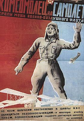 Плакат Крепи мощь военно-воздушного флота! Комсомолец на самолет. Крепи мощь военно-воздушного флота! По всем вопосам поступления в школы ВВС обращаться: невоеннослужащим - в местную ячейку ВЛКСМ, военнослужащим - подавать докладную записку по команде.