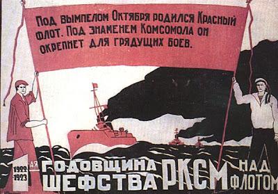 Плакат 1-ая годовщина шефства РКСМ над флотом Под вымпелом Октября родился Красный флот. Под знаменем Комсомола он окрепнет для будущих боев. 1-ая годовщина шефства РКСМ над флотом (1922 - 1923)