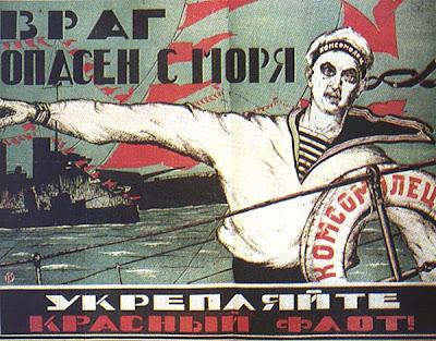 Плакат Укрепляйте красный флот! Враг опасен с моря. Укрепляйте красный флот!