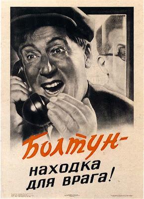 Плакат Болтун - находка для врага!