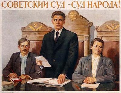 Плакат Советский суд - суд народа!