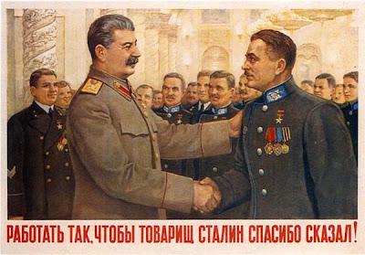 Плакат Работать так, чтобы товарищ Сталин спасибо сказал!