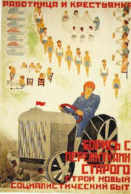 Плакат Работница и крестьянка! Борись с пережитками старого! Строй новый социалистический быт!