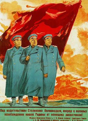 Плакат Под водительством Сталинских Полководцев, вперед к полному освобождению нашей Родины от немецких захватчиков!