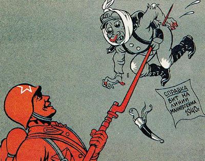 Справка Бит на линии Маннергейма. 1940 год.