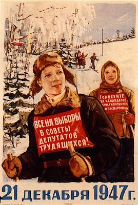 Плакат Все на выборы в Советы депутатов трудящихся! Все на выборы в Советы депутатов трудящихся! Голосуйте за блок коммунистов и беспартийных! 21 декабря 1947 г.