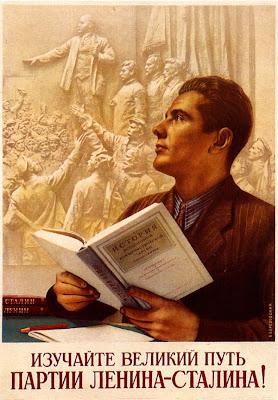 Плакат Изучайте великий путь партии Ленина - Сталина!