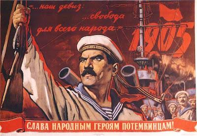 Плакат Слава народным героям потемкинцам! ...наш девиз: ...свобода для всего народа. Слава народным героям потемкинцам!