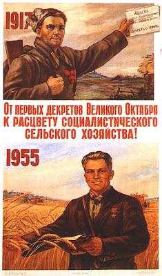 Плакат От первых декретов Великого Октября к расцвету социалистического сельского хозяйства!