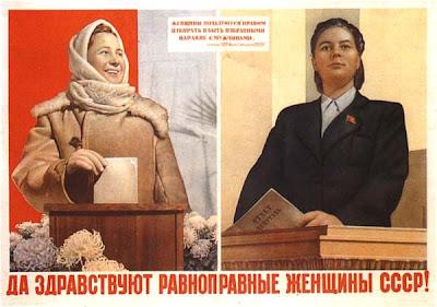 Плакат Да здравствуют равноправные женщины СССР! Женщины пользуются правом избирать и быть избранными наравне с мужчинами. Да здравствуют равноправные женщины СССР!
