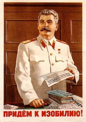 Придем к изобилию!,  Иванов Виктор Семенович, 1949
