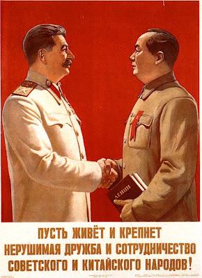 Плакат Пусть живет и крепнет нерушимая дружба и сотрудничество советского и китайского народов!