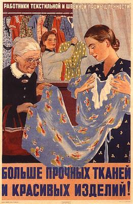 Плакат Больше прочных тканей и красивых изделий! Работники текстильной и швейной промышленности! Больше прочных тканей и красивых изделий!