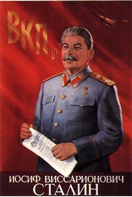 Плакат Иосиф Виссарионович Сталин ВКП(б). Иосиф Виссарионович Сталин