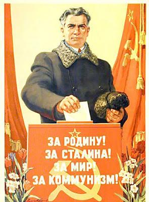 Плакат За Родину! За Сталина! За мир! За коммунизм!