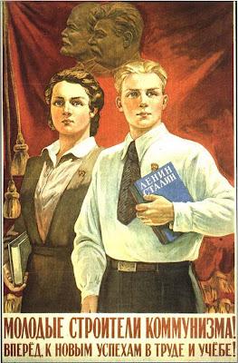 Плакат Вперед, к новым успехам в труде и учебе! Молодые строители коммунизма! Вперед, к новым успехам в труде и учебе!