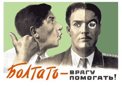 Болтать — врагу помогать!,  Корецкий Виктор Борисович, 1954