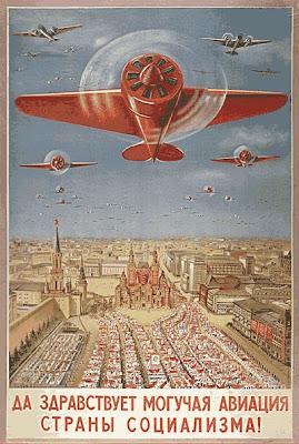 Плакат Да здравствует могучая авиация страны социализма!