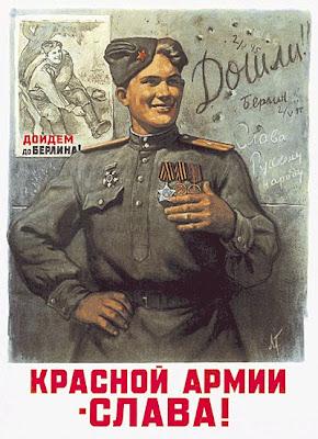 Красной Армии — слава!,  Голованов Леонид Федорович, 1946
