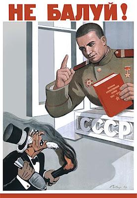 Не балуй!,  Говорков Виктор Иванович, 1948