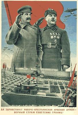 Плакат Да здравствует рабоче-крестьянская Красная Армия - верный страж советских границ!
