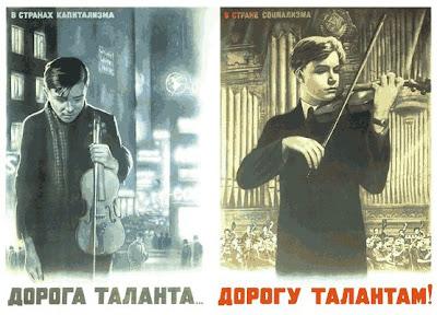 Плакат Дорогу талантам! В странах капитализма: Дорога таланта... В стране социализма: Дорогу талантам!