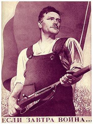 Плакат Если завтра война...