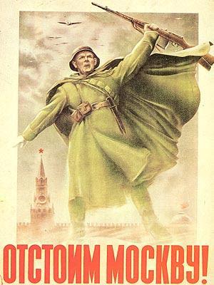 Плакат Отстоим Москву!