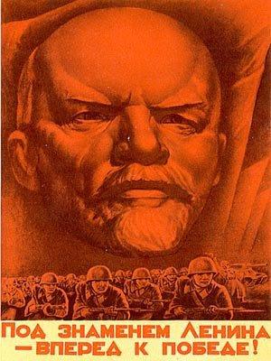 Плакат Под знаменем Ленина - вперед к победе!