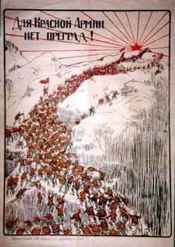 Для Красной Армии нет преград
