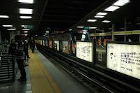 Metrô - Subway