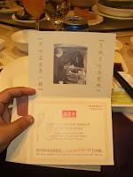 Certificado do pato - The duck's certificate