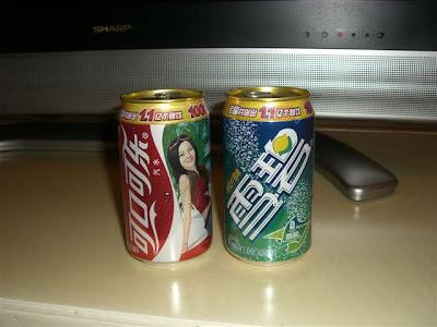 Coca-cola e Sprite! - Coke and Sprite!
