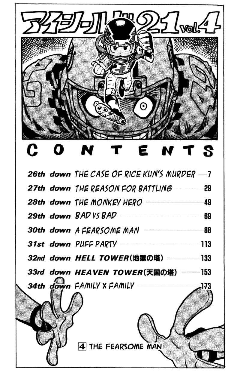 Eyeshield 21 chapter 26 trang 5