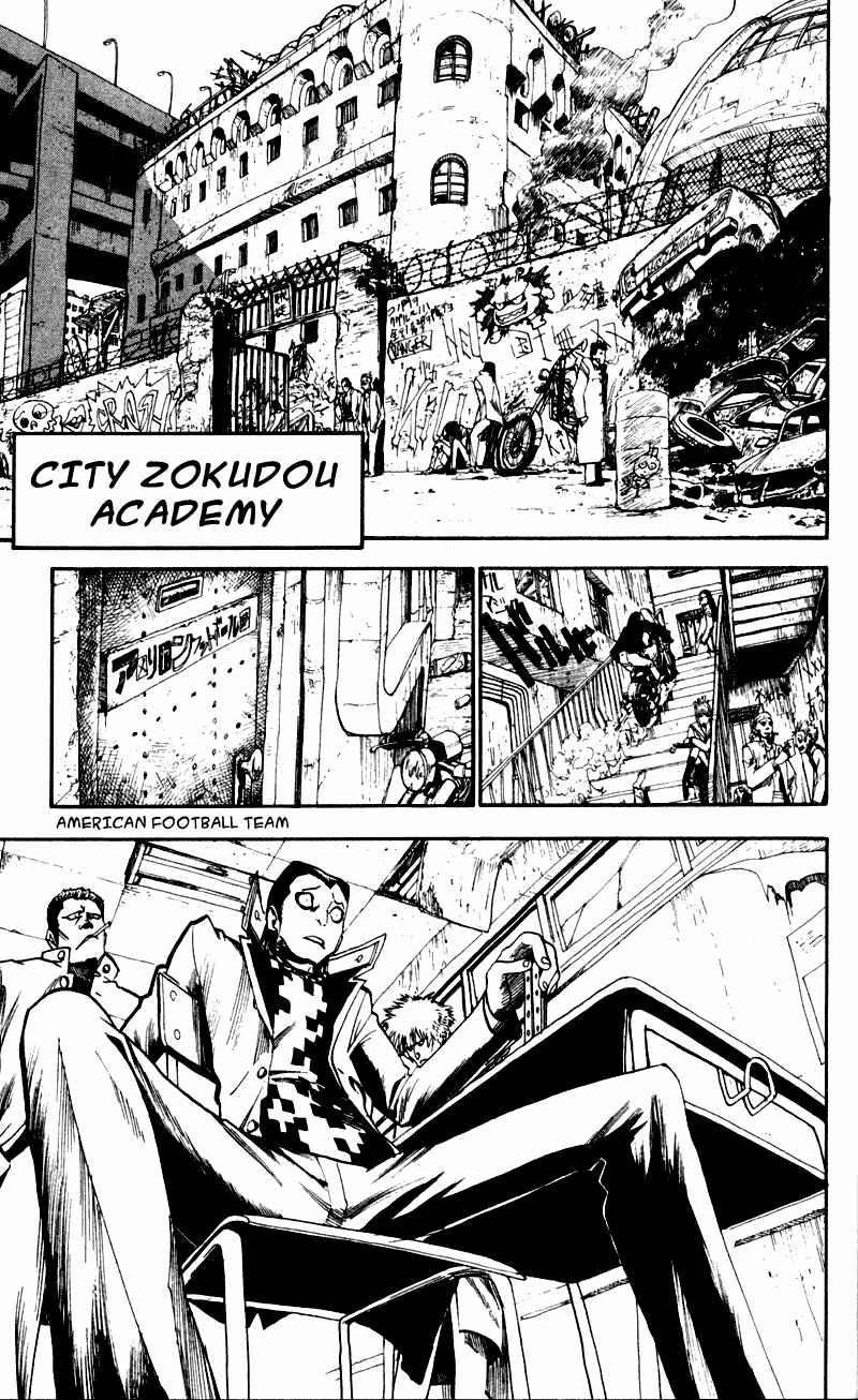 Eyeshield 21 chapter 26 trang 14