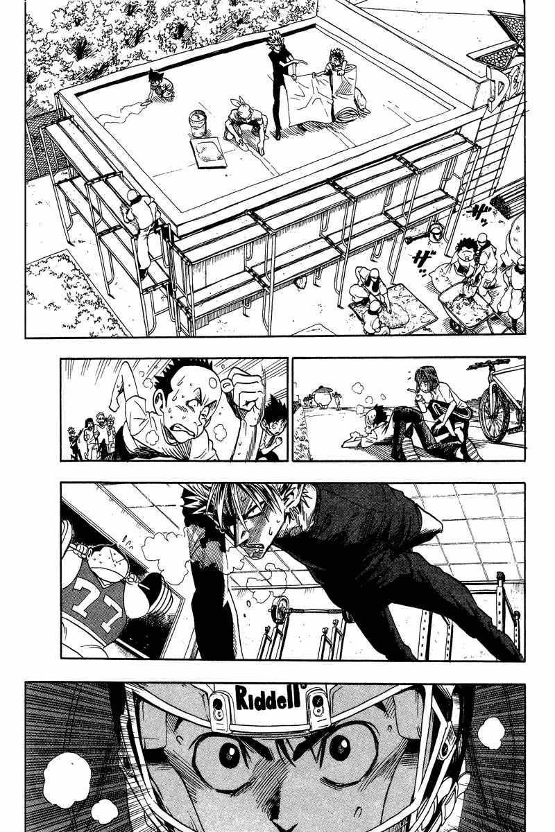 Eyeshield 21 chapter 39 trang 6