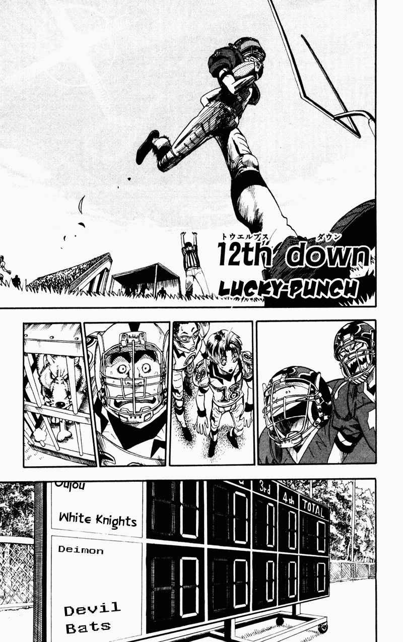 Eyeshield 21 chapter 12 trang 1