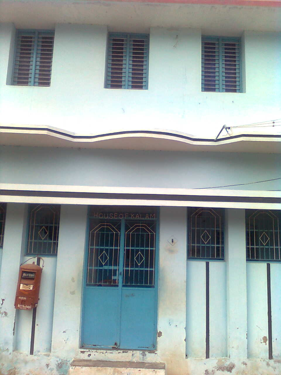 All About House Design Toowoomba: All About Chennai (Madras): Abdul Kalam's House In Rameswaram