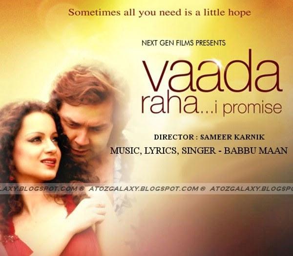 Love Mashup 2018 Hindi Romantic Songs Mp3 Download: A To Z Galaxy: Vaada Raha.. I Promise (2009) Hindi Songs