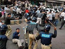 PAKISTAN: STATE BRUTALITY