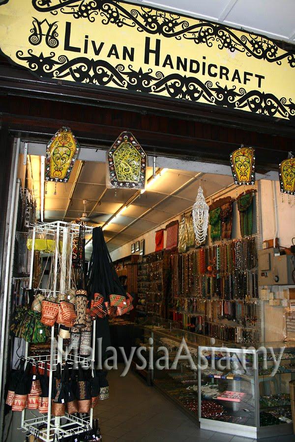 Handicraft Livan Kuching