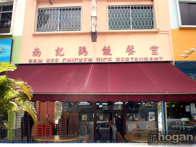 Nam Kee Chicken Rice Restaurant Singapore