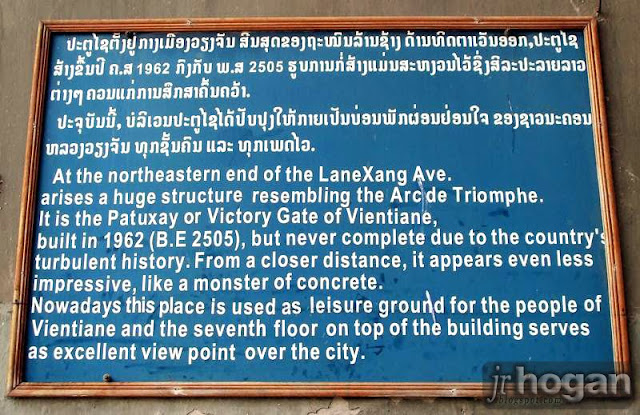 Info on Patuxay Arch in Vientiane