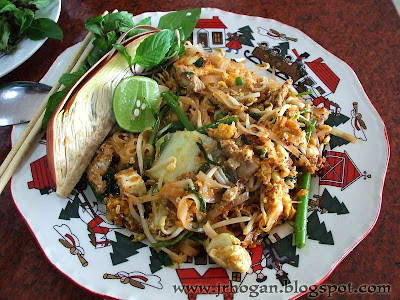 Fried flat noodles in Laos